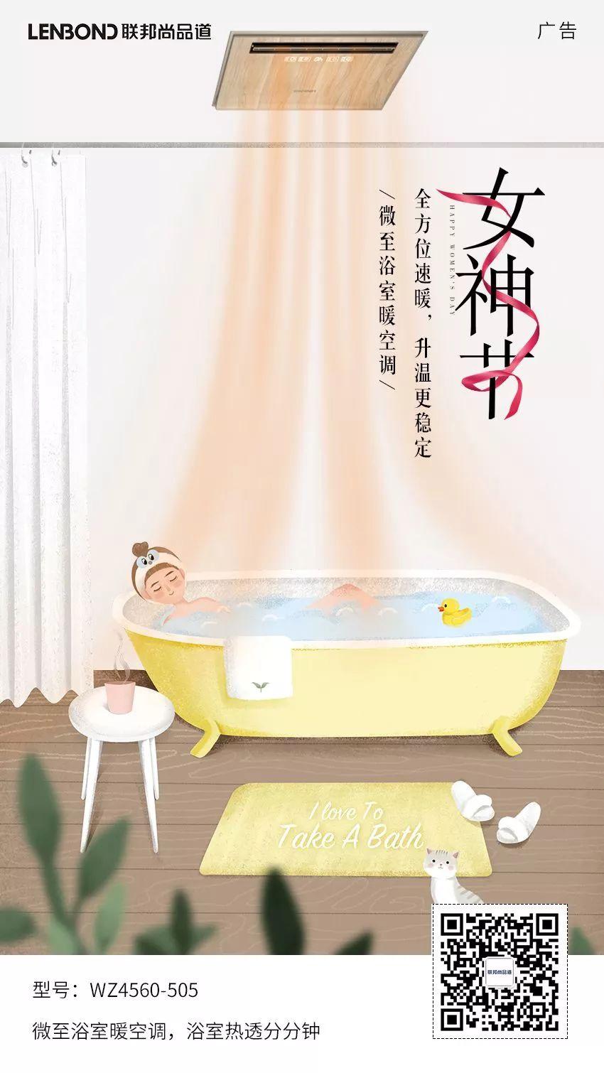联邦尚品道集成吊顶 吊顶电器 浴室暖空调 风暖浴霸