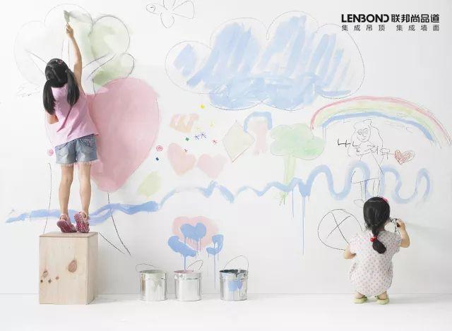 联邦尚品道 集成墙面 顶墙集成 儿童房